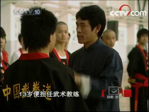 Bruce Lee JKD 李小龍截拳道 8-8