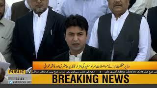 Minister of State Murad Saeed visits Mazar-e-Quaid, recited Fatiha