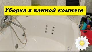 Ванная комната. Уборка и расхламление в ванной. До и после