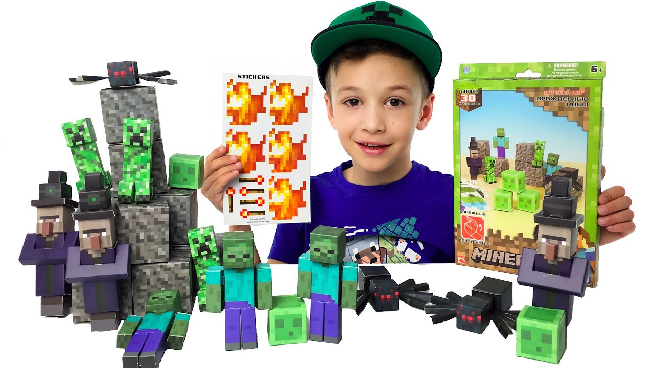 Papercraft minecraft toys, игрушки майнкрафт   MINECRAFT PAPERCRAFT Unboxing and Review
