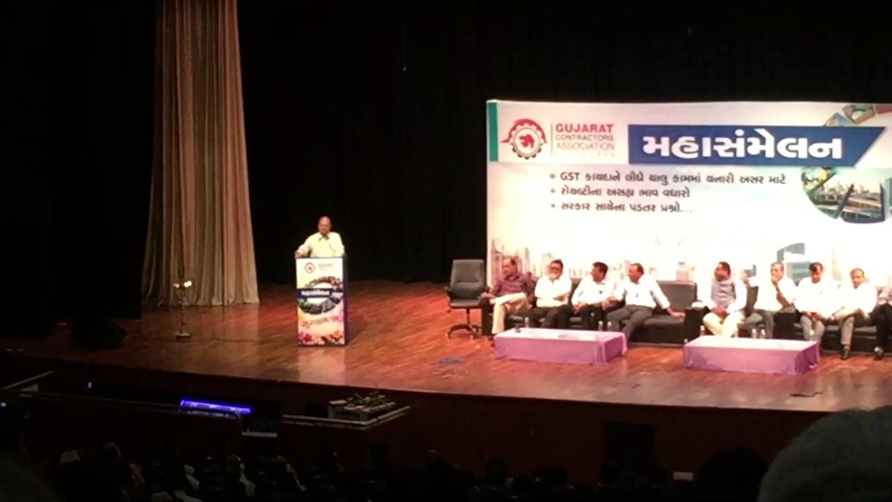 GCA(Gujarat Contractor Association)