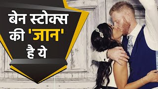 Ben Stokes shared a romantic photo with his wife in Wedding Anniversary | वनइंडिया हिंदी