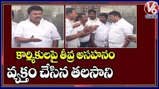 Minister Talasani Srinivas Yadav Serious On RTC Employees | V6 Telugu News