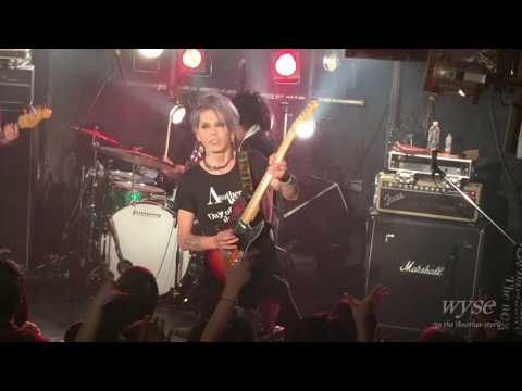 wyse New Single「Unexisted Sound」