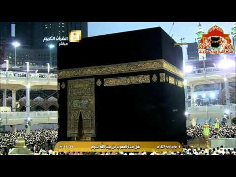Masha Allah bacaan imam masjidil haram membuat hati khusu' mendengarnya..