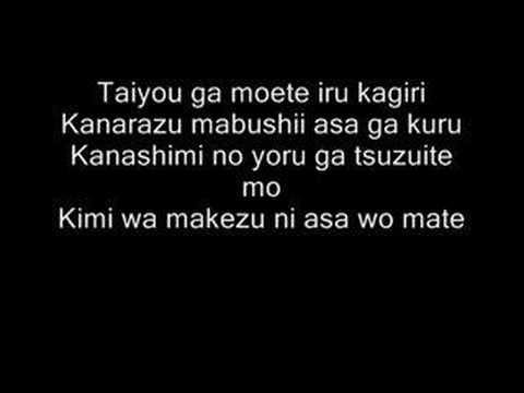 Sunvulcan Karaoke