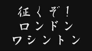 索敵行【戦時歌謡】