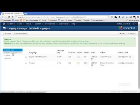 05 - Обзор админ панели Joomla 3