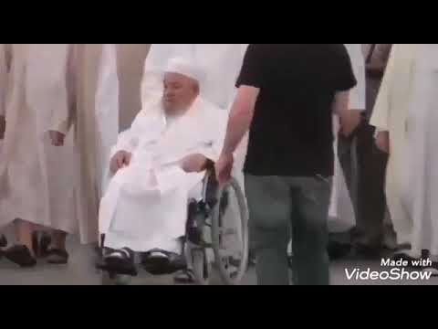 The Turkish Scholar Shaykh Mahmud Al-Effendi Visiting The Prophets Mosque With 5,000 Students