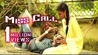 New Santali Video | DIN DIN MISS CALL | Milishwar | JOHAR TV