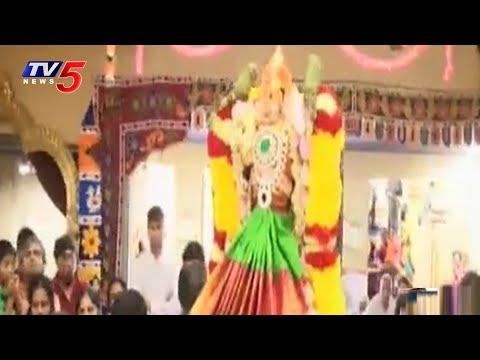 Detroit Parashakti Temple Raja Gopuram 2nd Varshabhishekam Pooja Held Grandly | TV5 News
