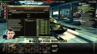 18+ Абсолютное превосходство в World of Tanks - 24.01.2016 Второй тур.