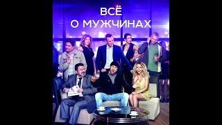Новая Комедия 2016 Д Нагиев в главной роли! Русские фильмы, новые комедии 2016