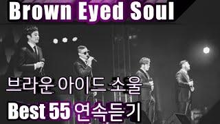 [Brown Eyed Soul] 브라운 아이이드 소울 …