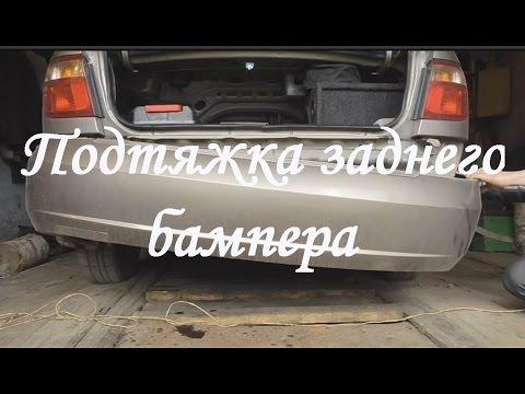 Подтяжка заднего бампера Nissan Almera N16