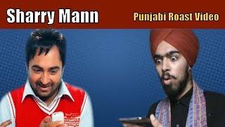 Sharry Mann | New Punjabi Songs | Funny Roast Video | Fatafat Marriage Palace Waale