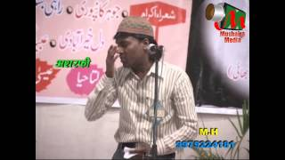 Naat By Dil Khairabadi at All India Mushaira, Bhiwandi
