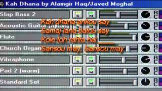 Kah Dhana (Sequenced) - (Alamgir Haq) Javed Moghal