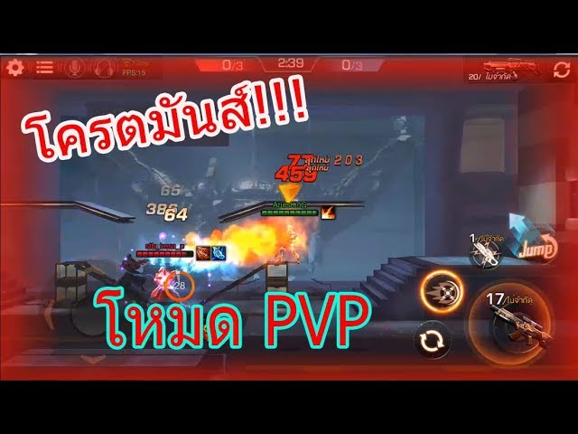 Garena Contra return : ?????????!!!  ???? PvP + ???? ??????? BY. [ Aries King ]