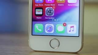 старые iPhone и iPad отключили от интернета!