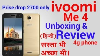 Ivoomi Me4 Unboxing and Quick Review in Hindi camera features battery now only 2700 rs