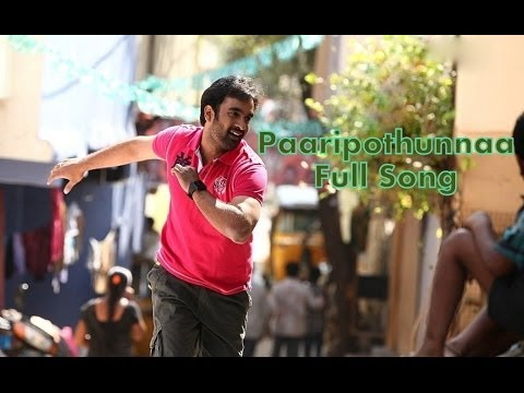 Basanti Movie Full Songs - Paaripothunna Song -...
