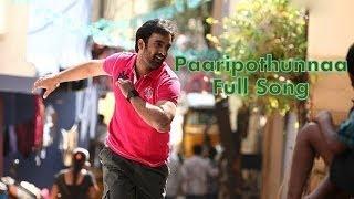 Basanti Movie Full Songs - Paaripothunna Song - Goutham Brahmanandam, Alisha Baig