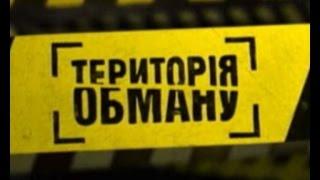 Територія обману. Якість продуктів з колишніх республік СРСР