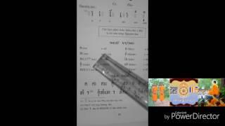 Bài 1: Tự học tiếng/chữ Campuchia/Khmer tại nhà