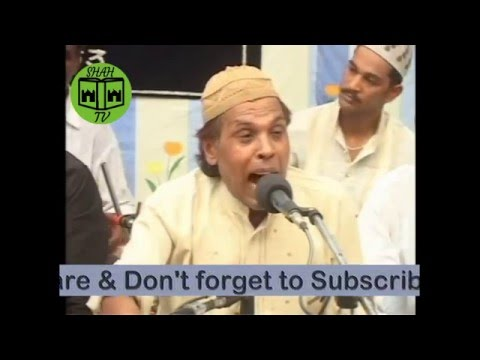 Maine Khwaja ke kooche mein ghar le liya - Shabab Sabri Danish Sabri - Gharib Nawaz Qawwali thumbnail