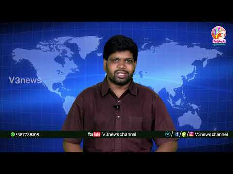9 PM Prime Time Bulletin 18-09-2019 || News Bulletin || V3 News Channel