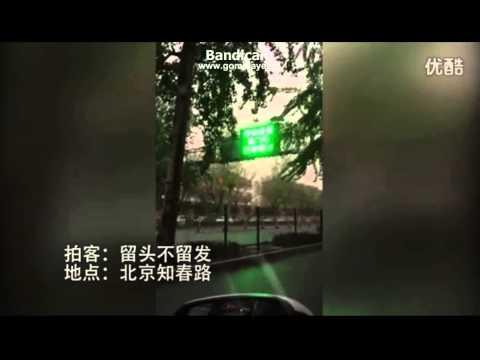 沙尘暴直袭北京 dust storm beijing