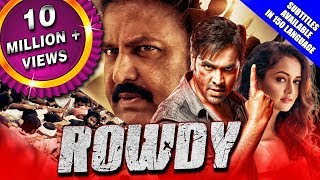 Rowdy (2019) New Released Hindi Dubbed Full Movie | Vishnu Manchu, Mohan Babu, Shanvi Srivastav