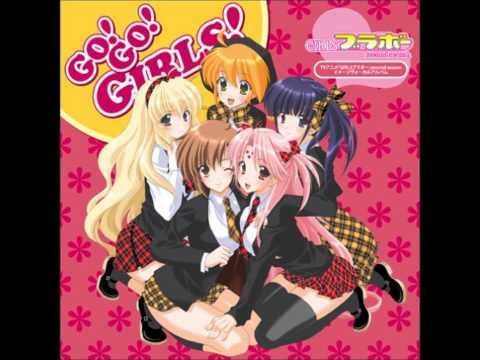 Girl bravo OST  Go my way (op tv size)