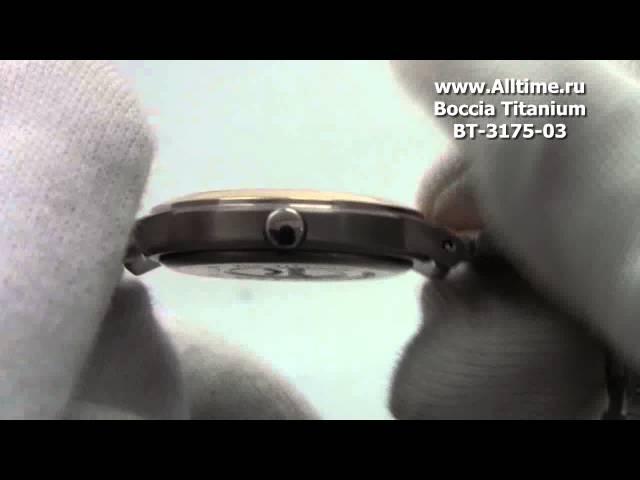 Boccia Titanium 3175-03 - Dámské hodinky  c5db11a0ff