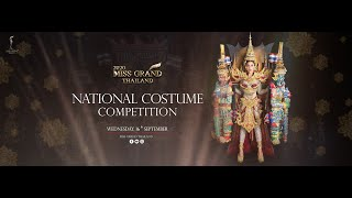 National Costume Competition - Miss Grand Thailand 2020