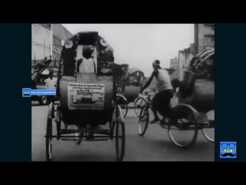 Rare documentary on East and West Pakistan