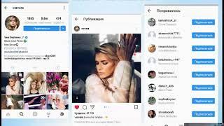 Как раскрутить Инстаграм до +60000 подписчиков с нуля | Продвижение Instagram аккаунта
