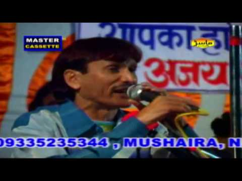 Sharif Parwaz Sawal Jawab With Rukhsana (सवाल जवाब रुखसाना के साथ) Part-3 | Qawwali Muqabla