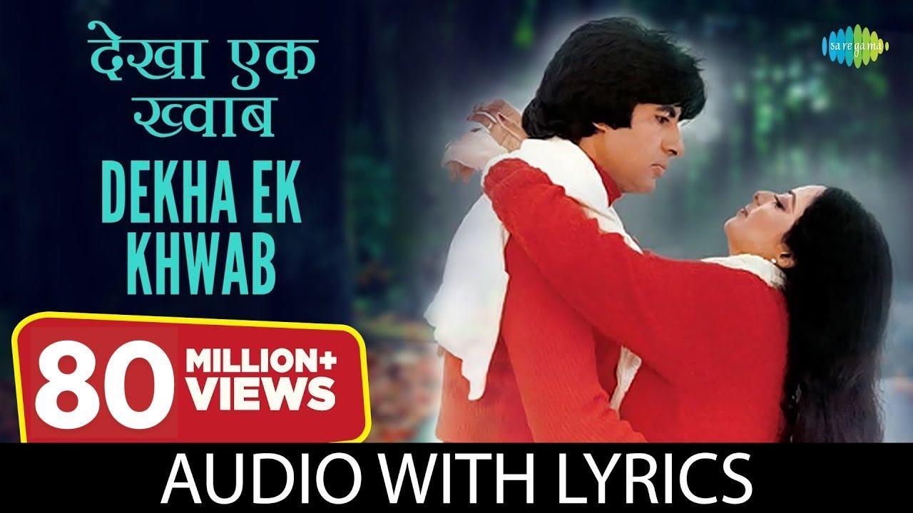 Dekha Ek Khwab (Eng Sub) [Full Video Song] (HQ) With ...
