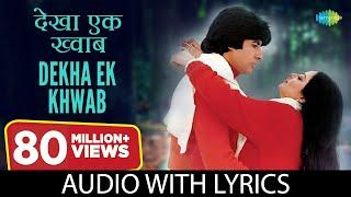 Dekha Ek Khwab with lyrics | देखा एक ख्वाब के बोल | Lata Mangeshkar | Kishore Kumar