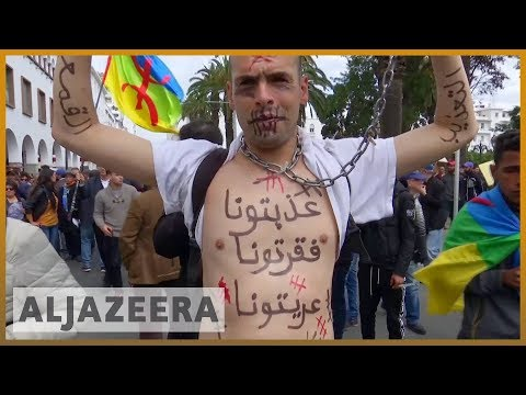 🇲🇦 Thousands march to demand release of activists in Morocco's Rabat | Al Jazeera English