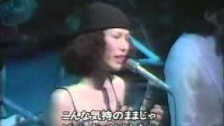 冷たい雨/ハイ・ファイ・セット 山本潤子.