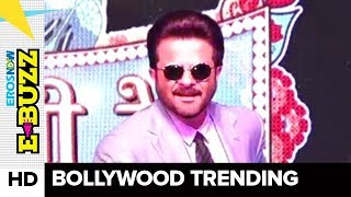 Anil Kapoor at the launch of a T.V. show | Bollywood News | ErosNow eBuzz
