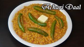 Achari Daal