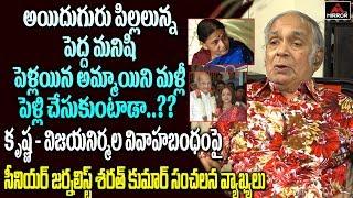 Senior Journalist Parcha Sarath Kumar Sensational Comments on Super Star Krishna   Mirror TV Channel