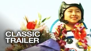 The Secret of the Magic Gourd (2007) Official Trailer # 1 - Peisi Chen HD