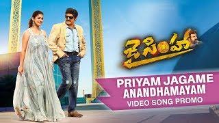 Priyam Jagame Anandhamayam Video Song Promo   Jai Simha   Balakrishna   Nayanthara   KS Ravi Kumar