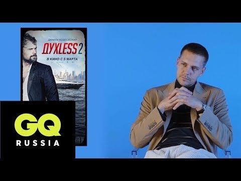 Милош Бикович о своих лучших ролях