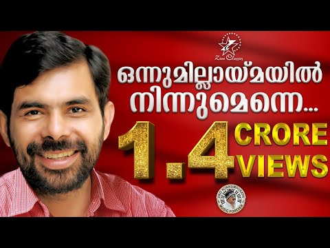 Kester New Super Duper Everlasting Hit Song | Onnumillaymayil Ninnumenne